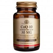 Solgar Coenzyme Q-10 30mg 60caps