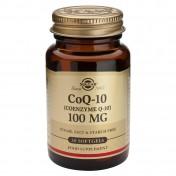 Solgar Coenzyme Q-10 100mg 30 softgels