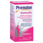 Vitamigen Pharmaton Matruelle 30caps 150mg
