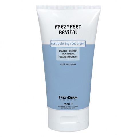 Frezyfeet Revital 75ml αρχική   προσωπικη φροντιδα   ποδια   χερια   νυχια   διαβητικό πόδι