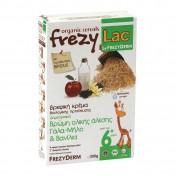 Frezyderm Frezylac Bio Cereal Βρώμη Γάλα Μήλο Βανίλια 200gr