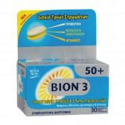 Seven Seas Bion 3 50+ 30tabs