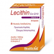 Health Aid Lecithin 1000mg + Natural Vitamin E 45iu + Coq 10 10mg Capsules 30