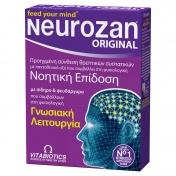 Vitabiotics Neurozan 30 Tabs