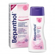 Bepanthol Sensicare Αφρόλουτρο Για Την Ευαίσθητη Περιοχή 200ml