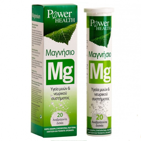 Power Health Magnesium 220mg 20 Αναβράζοντα Δισκία αρχική   βιταμινεσ συμπληρωματα   μεταλλα   ιχνοστοιχεια   μαγνήσιο