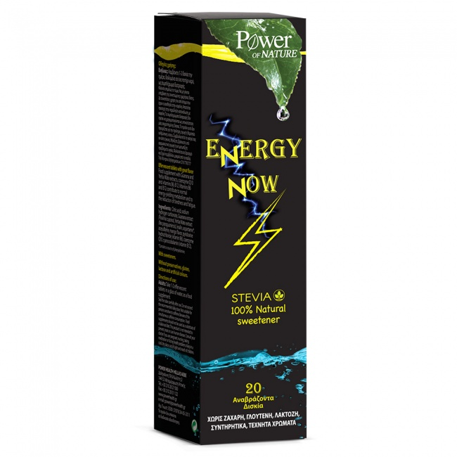 Power Health Energy Now 20 Effervescent Tabs