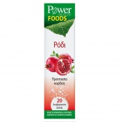 Power Health Ρόδι Power Foods 20 Effervescent Tabs