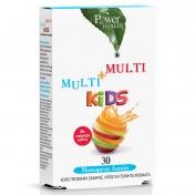 Power Health Multi+Multi Kids 30 Μασώμενα Δισκία