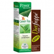 Power Health Xs Green Tea 20 Eff.Tabs Με ΔΩΡΟ Diet Frappe 5 sticks