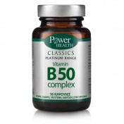 Power Health Vitamin B 50 Complex Classics Platinum Range Caps 30