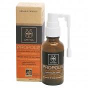 Apivita Βιολογικό Spray Για Το Λαιμό Με Πρόπολη & Αλθέα 30ml
