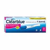 Clearblue Διπλό Test Εγκυμοσύνης Γρήγορης Ανίχνευσης (2τμχ)