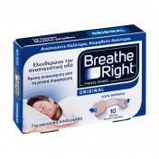 Breathe Right Μεγάλο Μέγεθος 10 Ταινίες