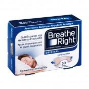 Breathe Right Μεγάλο Μέγεθος 30 Ταινίες