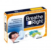 Breathe Right Για Παιδιά 5-12 Ετών 10 Ταινίες