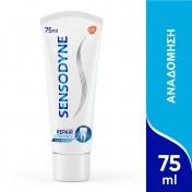 Sensodyne Οδοντόκρεμα Repair & Protect 75ml