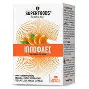 Superfoods Ιπποφαές 350mg 50 Κάψουλες