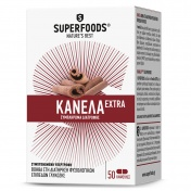 Superfoods Κανέλα Extra 110mg 50 Κάψουλες