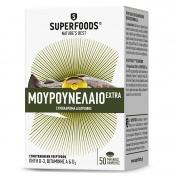 Superfoods Μουρουνέλαιο Extra 400mg 50 Κάψουλες