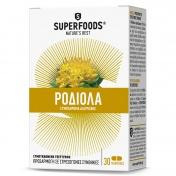 Superfoods Χρυσή Ρίζα Rodhiola30 Κάψουλες 250mg