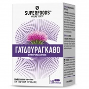 Superfoods Γαϊδουράγκαθο 300mg 50 Κάψουλες