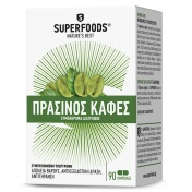 Superfoods Πράσινος Καφές Green Coffee Superdiet 250mg 90caps