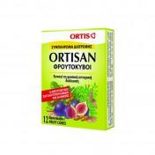 Ortis Ortisan Κύβοι 12τεμ