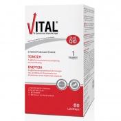 Vital Plus Q10 60 Lipidcaps