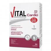 Vital Cardio 30 Lipidcaps