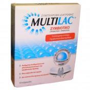 PharmaSwiss Multilac Συμβιοτικό (Προβιοτικό + Πρεβιοτικό) 10 Caps