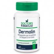 Doctor's Formulas Dermolin Φόρμουλα Για Μαλλιά Δέρμα & Νύχια 60caps