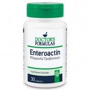 Doctor's Formulas Enteroactin Φόρμουλα Προβιοτικών 30caps