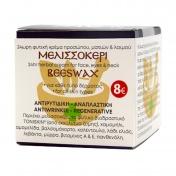 Fito+ Μελισσοκέρι 24ωρη Κρέμα Προσώπου Ματιών & Λαιμού 50ml