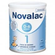 Novalac Milk 1 400gr