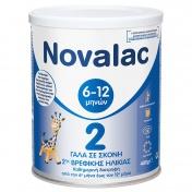 Novalac Milk 2 400gr