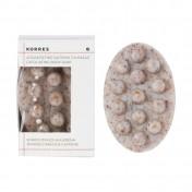 Korres Απολεπιστικό Σαπούνι Για Μασάζ Κατά Της Κυτταρίτιδας Με Κόκκους Φυκιών & Καφεΐνη 125gr