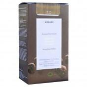 Korres Argan Oil Advanced Colorant N 7.0 Ξανθό Φυσικό