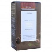 Korres Argan Oil Advanced Colorant N 77.44 Ξανθό Έντονο Χάλκινο
