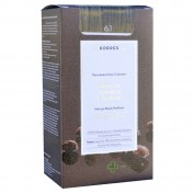 Korres Argan Oil Advanced Colorant N 6.1 Ξανθό Σκούρο Σαντρέ