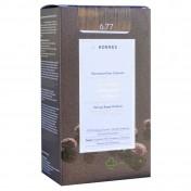 Korres Argan Oil Advanced Colorant N 6.77 Πραλίνα