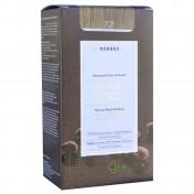 Korres Argan Oil Advanced Colorant N 7.7 Μόκα