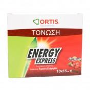 Ortis Energy Express 10 Πόσιμα Φιαλίδια 15ml