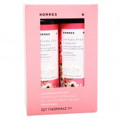 Korres Set Intimate Area Cleanser Χαμομήλι & Lactic Acid 1+1 ΔΩΡΟ