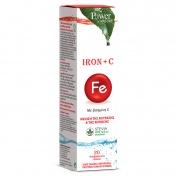 Power Health Iron Fe + C 20 Tabs Αναβράζοντα