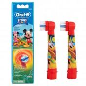 Oral B Ανταλλακτικά Kids Disney 2τμχ