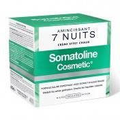 Somatoline Cosmetic Εντατικό Αδυνάτισμα 7 Νύχτες 400ml
