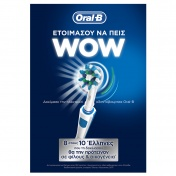 Oral B Pro 600 Cross Action