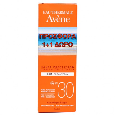 Avene Haute Protection Lait Spf30 100ml 1+1 ΔΩΡΟ 44341