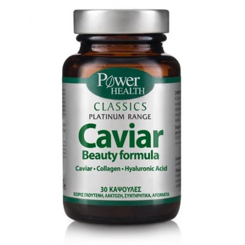 Power Health Caviar Beauty Formula Classics Platinum Range 30tabs αρχική   καλλυντικα   περιποιηση προσωπου   αντιγήρανση   ρυτίδες   σύσφιξη   τρ